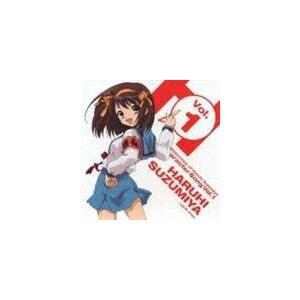 涼宮ハルヒ:平野綾 / 涼宮ハルヒの憂鬱 キャラクターソングVol.1:涼宮ハルヒ [CD]|starclub