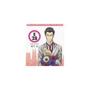 種別:CD 杉田智和(都庁前) 解説:あたたかいイケメンボイスで女子を虜にしてしまう、抱きしめたくな...