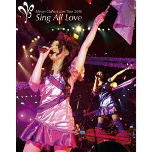 茅原実里/Minori Chihara Live Tour 2010〜Sing All Love〜LIVE [Blu-ray] starclub