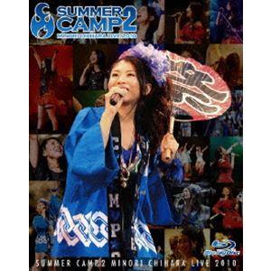 茅原実里 SUMMER CAMP2 LIVE Blu-ray [Blu-ray] starclub