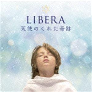 リベラ / 天使のくれた奇跡(CD+DVD) [CD]|starclub