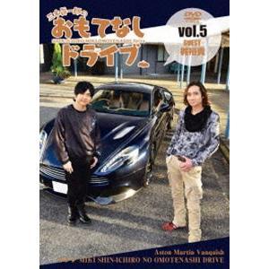 三木眞一郎のおもてなしドライブVol.5 梶裕貴 [DVD] starclub