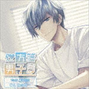 (ドラマCD) 処方箋男子 Vol.1 鷹取智広 [CD]