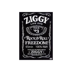 ZIGGY LIVE DVD TOUR '03 ROCK AND ROLL FREEDOM! [DVD]|starclub