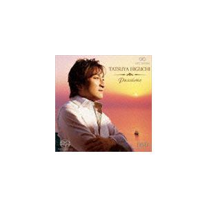 樋口達哉 T パッシオーネ〜イタリア歌曲集 ハイブリッドCD CD の商品画像|ナビ