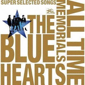 ザ・ブルーハーツ / THE BLUE HEARTS 30th ANNIVERSARY ALL TIME MEMORIALS 〜SUPER SELECTED SONGS〜(通常盤B/CD2枚組) [CD]|starclub