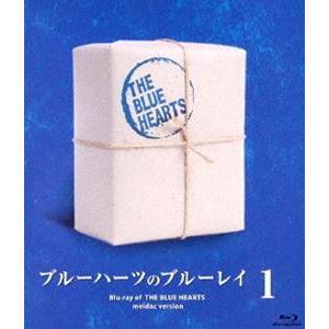 ブルーハーツのブルーレイ1 [Blu-ray]|starclub