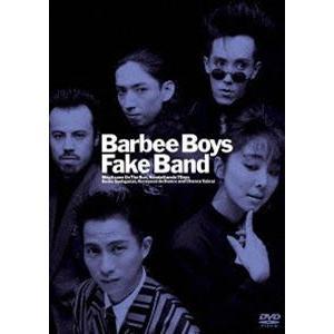 バービーボーイズ/Fake Band [DVD] starclub
