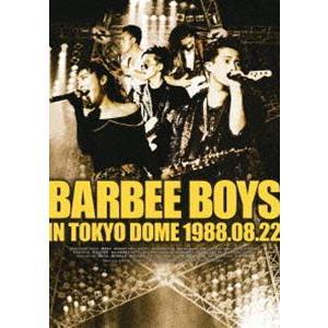 バービーボーイズ/BARBEE BOYS IN TOKYO DOME 1988.08.22 [DVD] starclub