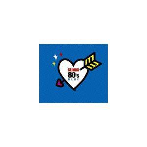 【スタッフおすすめ】 種別:CD (オムニバス) 解説:大人気のコンピレーションアルバム「クライマッ...