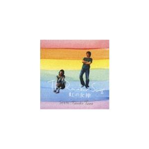 種ともこ / The Rainbow Song [CD]|starclub