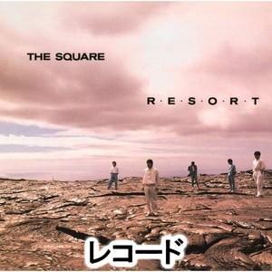 T-SQUARE / R・E・S・O・R・T(完全生産限定盤/アナログ盤) [レコード]|starclub