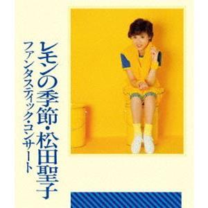 松田聖子/ファンタスティック・コンサート レモンの季節 [Blu-ray]|starclub