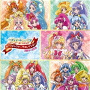 プリキュア オープニングテーマコレクション 2004〜2016(通常盤) [CD] starclub