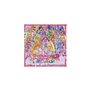映画プリキュアオールスターズ New Stage2 こころのともだち 主題歌 [CD]|starclub