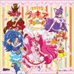 キラキラ☆プリキュアアラモード オープニング&エンディングテーマ::SHINE!! キラキラ☆プリキュアアラモード/レッツ・ラ・クッキン☆ショータイム... [CD] starclub