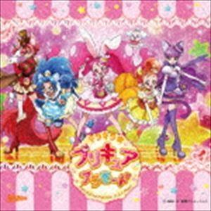 キラキラ☆プリキュアアラモード オープニング&エンディングテーマ::SHINE!! キラキラ☆プリキュアアラモード/レッツ・ラ・クッキン☆ショータイム [CD] starclub