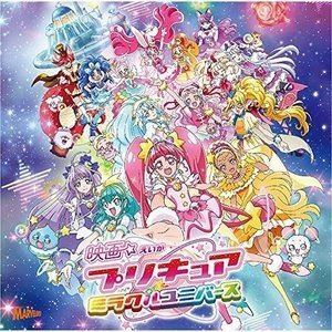 北川理恵 / 映画プリキュアミラクルユニバース主題歌シングル(CD+DVD) [CD] starclub