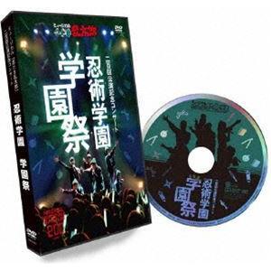ミュージカル 忍たま乱太郎 忍術学園 学園祭 [DVD]|starclub