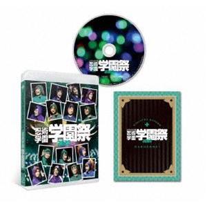 ミュージカル「忍たま乱太郎」第10弾 忍術学園学園祭 [Blu-ray]|starclub