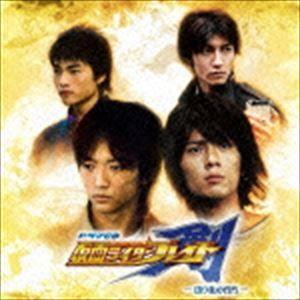 (ドラマCD) ドラマCD 仮面ライダー剣 [CD] starclub