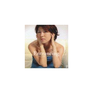 赤崎真由美 / エントランシング [CD]|starclub