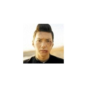 FUNKY MONKEY BABYS / 旅立ち [CD] starclub