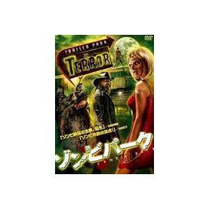 種別:DVD ニコール・ヒルズ スティーヴン・ゴールドマン 解説:全米大人気カルト・コミックを完全映...