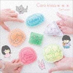 Caro kissa / Caro kissa ××× [CD]|starclub