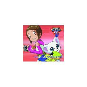 八神ヒカリ&テイルモン / デジモンアドベンチャー02 ベストパートナー11 八神ヒカリ&テイルモン [CD]|starclub