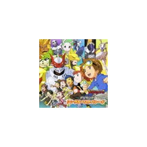 デジモンテイマーズ シングルベストパレード [CD]|starclub