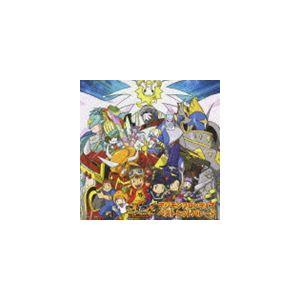 デジモンフロンティア ベストヒットパレード [CD]|starclub