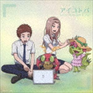 宮崎歩&AiM / アイコトバ(Type-C) [CD]|starclub