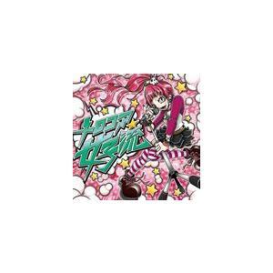 メロコア女子流 [CD]