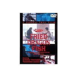FRIED DRAGON FISH [DVD]|starclub
