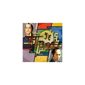 羽岡佳(音楽) / NHK土曜時代劇 オトコマエ! オリジナル・サウンドトラック [CD]|starclub