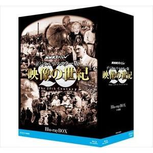 NHKスペシャル デジタルリマスター版 映像の世紀 ブルーレイBOX [Blu-ray]|starclub