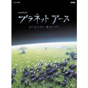 NHKスペシャル プラネットアース 新価格版 ブルーレイ BOX 1 [Blu-ray]|starclub