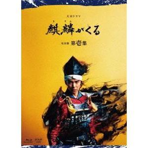 大河ドラマ 麒麟がくる 完全版 第壱集 ブルーレイBOX [Blu-ray]|starclub