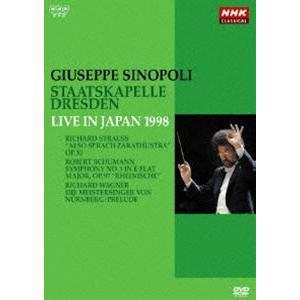 NHKクラシカル ジュゼッペ・シノーポリ ドレスデン国立歌劇場管弦楽団 1998年日本公演 [DVD]|starclub