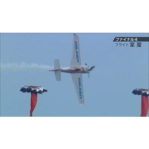 サムライパイロット・室屋義秀 〜エアレース2015〜 [DVD]|starclub