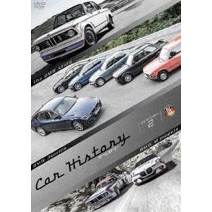 Car History GERMANY 2 [DVD] starclub