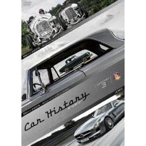 Car History GERMANY 3 [DVD] starclub