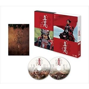 大河ドラマ 真田丸 総集編 [DVD]|starclub