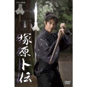 塚原卜伝 DVD-BOX [DVD]|starclub