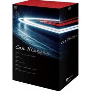Car History BOX [DVD] starclub