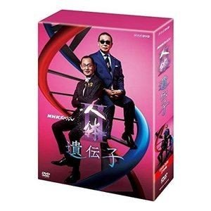 NHKスペシャル 人体II 遺伝子 DVDBOX [DVD]|starclub