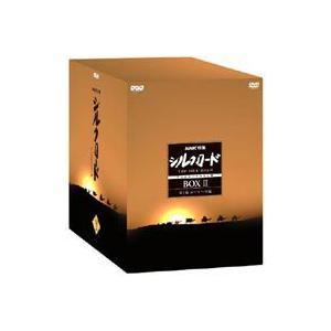 NHKスペシャル 新シルクロード特別版 DVD-BOX 2 [DVD]|starclub