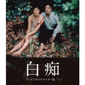 白痴 デジタルリマスター版 [Blu-ray]|starclub