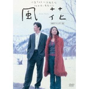 風花(HDリマスター版) [DVD]|starclub